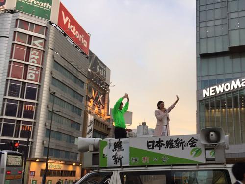 2017/4 東京維新の会 街頭演説会
