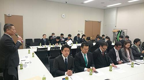 2017/3 東京維新の会 第1回選対会議