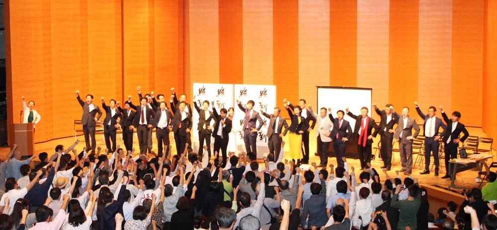 東京維新の会 決起大会を開催しました!