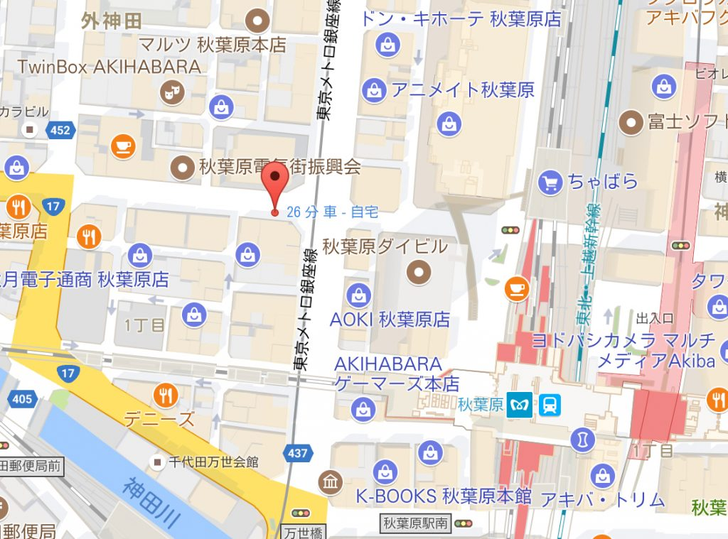 神田明神下交差点から中央通・ホコ天の入り口地点