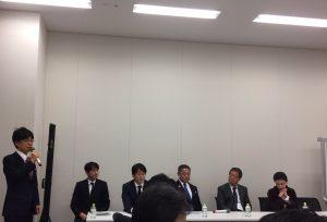 【東京維新の会 11月度全体会議報告】
