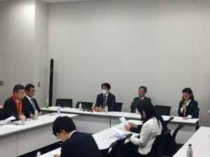 【東京維新の会 1月度全体会議報告】